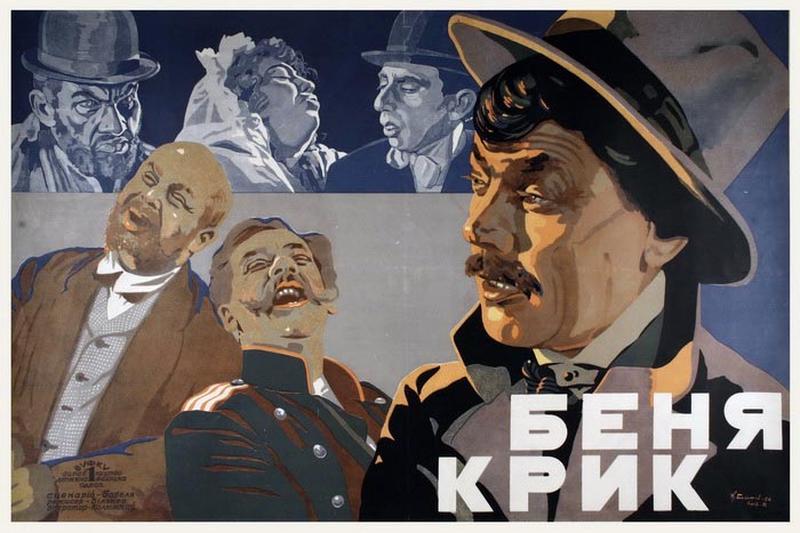 5. Und brachten natürlich jede Menge herausragender Persönlichkeiten hervor. Raten Sie gerne? Dann nur zu! Weltliteratur aus Odessa schrieb dieser Autor, der mit der Figur des jüdischen Gangsters Benja Krik der Halbwelt von Odessa ein literarisches Denkmal setzte.