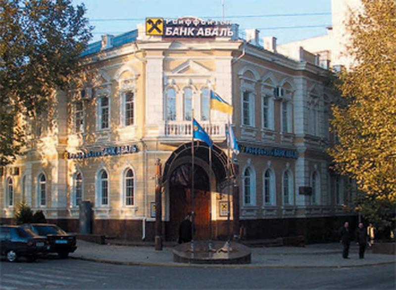 3. Welcher russisch-jüdische Autor drückte in diesem Gebäude in Mykolajiw einige Jahre die Schulbank?